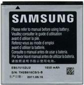 Samsung Accu EB575152LU (o.a. B7350,i9000 Galaxy S,i9001 Galaxy S Plus,Galaxy SL,Galaxy S Giorgio Armani)