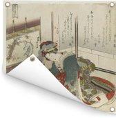Steen - Schilderij van Katsushika Hokusai Tuinposter 200x200 cm - Tuindoek / Buitencanvas / Schilderijen voor buiten (tuin decoratie) XXL / Groot formaat!
