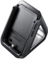 Samsung Desktop Dock voor de Samsung Galaxy S II