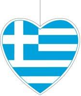 Decoratie hart Griekenland 14 cm