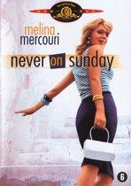 Never On Sunday (dvd)