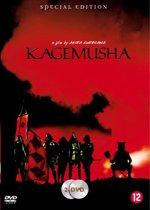 Kagemusha (2DVD)(Special Edition)