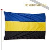 Gelderse Vlag Vlag Gelderland 200x300cm