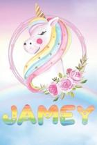 Jamey: Want To Give Jamey A Unique Memory & Emotional Moment? Show Jamey You Care With This Personal Custom Named Gift With J