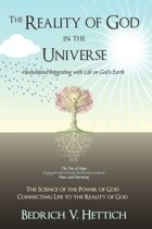 The Reality of God in the Universe