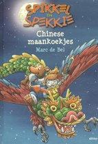 Spikkel en Spekkie 8 - Chinese maankoekjes