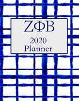 ΖΦΒ 2020 Planner: January 2020 to December 2020 Weekly Organizer Logbook