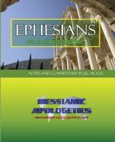 Ephesians for the Practical Messianic