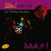 Ilita!: New Ethiopian Dance Music