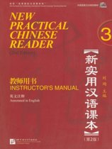 New Practical Chinese Reader vol.3 - Instructor's Manual