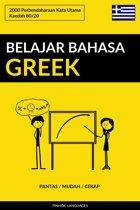 Belajar Bahasa Greek - Pantas / Mudah / Cekap