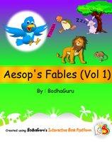 Aesop's Fables (Vol 1)