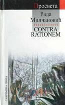 Contra Rationem