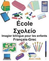 Fran ais-Grec cole Imagier Bilingue Pour Les Enfants