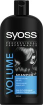 Syoss Volume Lift Shampoo 500ml