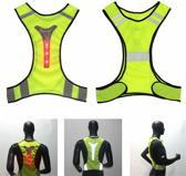 X-shape - Verlichting - Hardloopvest – Reflectie LED vest - one size - Voor fietsen - Hardloop verlichting – Geel