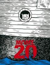 Mome 20