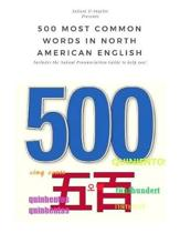 500 Most Common Words in North American English (Spg)