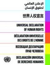 Universal Declaration of Human Rights (Multilingual Edition)/Déclaration universelle des droits de l'homme (Edition multilingue)/Declaracion Universal de Derechos Humanos (Edicion multilingue)