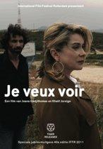 Je Veux Voir (dvd)