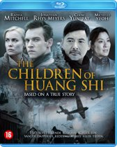 Children Of Huang Shi The
