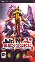 Rengoku 2 - The Stairway To Heaven