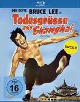 Bruce Lee: Fist Of Fury (1971) (blu-ray) (import)