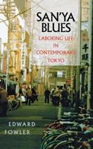 San'ya Blues