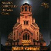 Nicola Ghiuselev - Orthodox Chants
