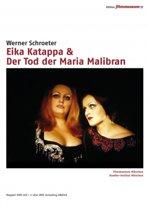 Eika Katappa & Der Tod Der Maria Malibran (Import) (dvd)