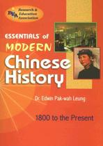 Essentials of Modern Chinese History