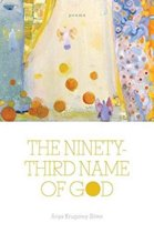 The Ninety-Third Name of God
