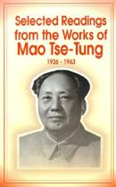 Selected Readings from the Works of Mao Tsetung