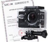 SJCAM SJ4000 WIFI - Zwart
