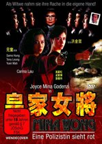 Lethal Lady/DVD
