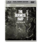 Burmese Harp (dvd)