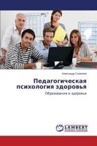 Pedagogicheskaya Psikhologiya Zdorov'ya