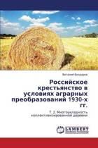 Rossiyskoe Krest'yanstvo V Usloviyakh Agrarnykh Preobrazovaniy 1930-Kh Gg.