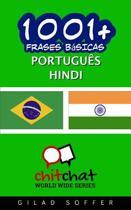 1001+ Frases B sicas Portugu s - Hindi