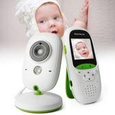 Babyfoon met camera VB602 | terugspreekfunctie | 260 m bereik