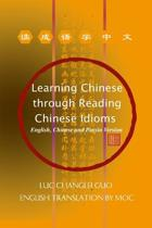 Learning Chinese Through Reading Chinese Idioms