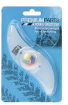 Spaakverlichting Premium Parts