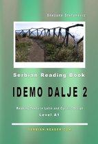 Serbian Reading Book ''Idemo dalje 2''