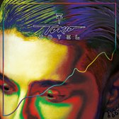 Kings Of Suburbia - Deluxe Edition (CD + DVD)