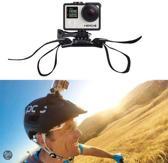 Qatrixx GoPro Helmet Strap Mount