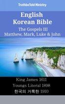 English Korean Bible - The Gospels III - Matthew, Mark, Luke & John