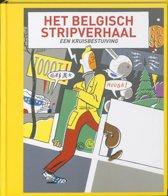 Het Belgisch stripverhaal. Een kruisbestuiving