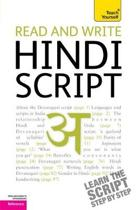 Read and write Hindi script