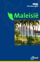 ANWB wereldreisgids - Maleisië Singapore