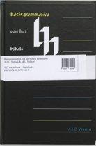 Basisgrammatica van het Bijbels Hebreeuws Set
